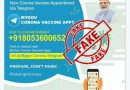 Can You Book Appointment for Corona Vaccine in Telegram App ? | Fact Check