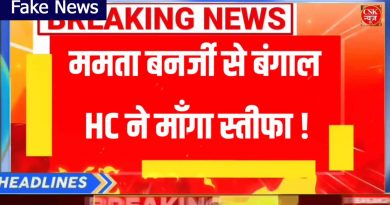 High court ask for resignation from Mamata Banerjee