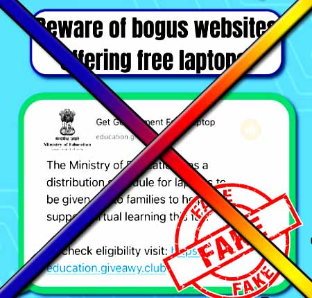 Is Modi government is giving free laptops