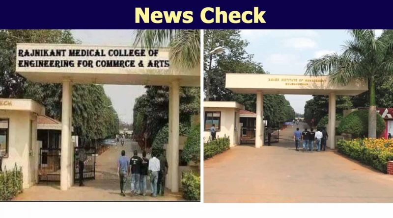 Truth of the photo going viral in the name of Rajinikanth's college